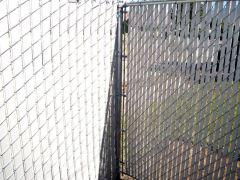 Fencing Chain Link Slats