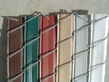 privacy chain link color sample